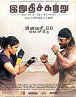Irudhi-Suttru-Songs-Lyrics