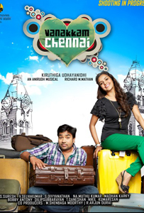vanakkam-chennai--songs-lyrics