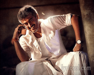 Veeram Tamil Songs Lyrics