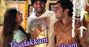 Thudakkam Maangalyam Lyrics (Wedding Song) – Bangalore Days (2014)