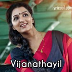 Vijanathayil Lyrics – How Old Are You (2014)