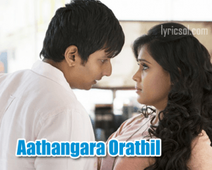 Vasool raja mbbs song lyrics