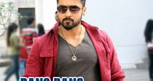 Bang Bang Lyrics – Anjaan (2014)