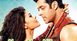 Yaar Na Miley Lyrics – Kick (2014)