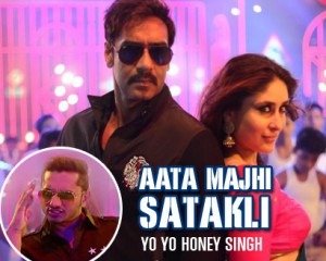 Aata-Maji-Satakli from Singham Returns