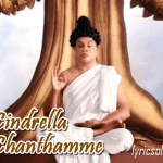 Cindrella Chanthamme Lyrics – Villali Veeran (2014)