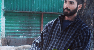 Jhelum Song Lyrics – Haider (2014)