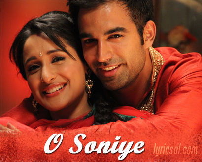 O Soniye from titoo mba