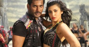 Soda Bottle Lyrics – Poojai (2014)