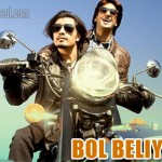 Bol Beliya Lyrics – Kill Dil (2014)