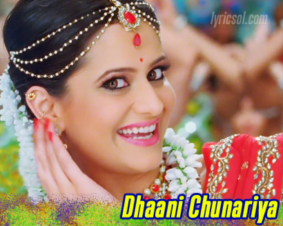 dhaani chunariya from super nani