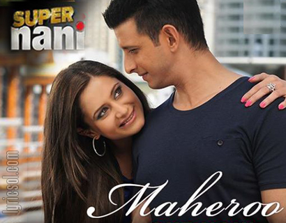 maheroo maheroo song from super nani