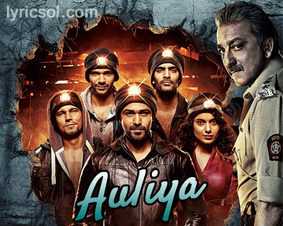 auliya from ungli
