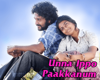 unna ippo paakkanum from kayal