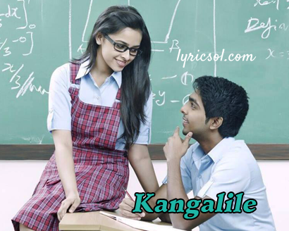 Kangalile-from-pencil