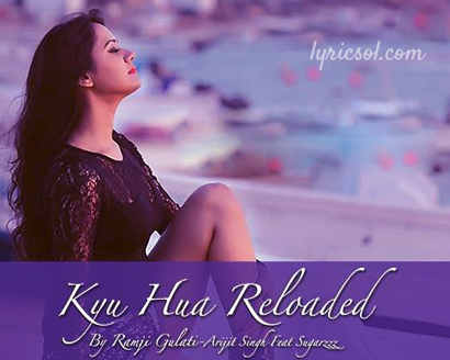 Kyu-Hua-Reloaded