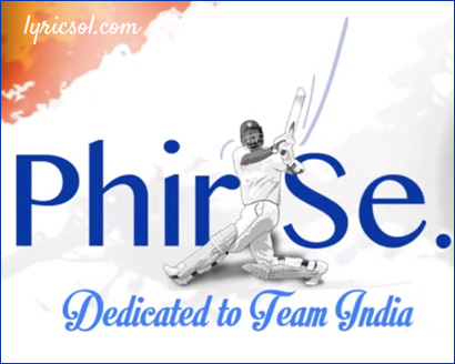 phir-se-dedicated-to-team-india