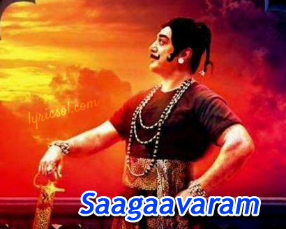 Saagaavaram-from-uttama-villain