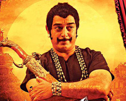 uttama-villain-songs-lyrics