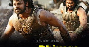 Dhivara Lyrics – Baahubali (The Beginning)