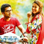 King Kong Lyrics – Idhu Namma Aalu