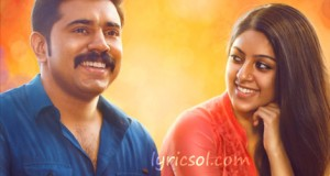 Oonjalilaadi Vanna Lyrics – Action Hero Biju