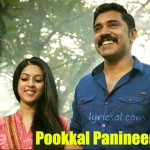 Pookkal Panineer Lyrics – Action Hero Biju