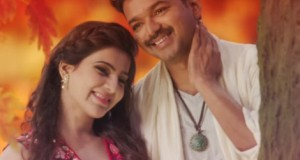 Chella Kutti Song Lyrics – Theri