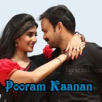Pooram Kaanan Lyrics