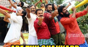 Are Thu Chakkarr Song Lyrics