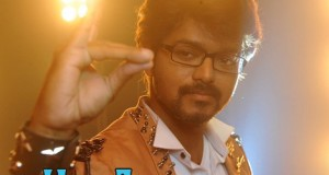 Hey Aasmaan from Theri