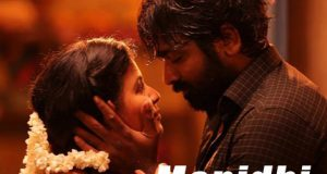 Manidhi from Iraivi