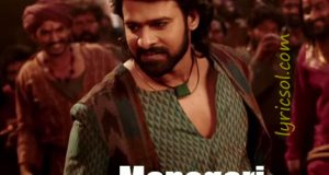 Manogari from Baahubali
