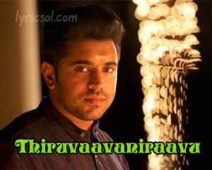 Thiruvaavaniraavu Lyrics