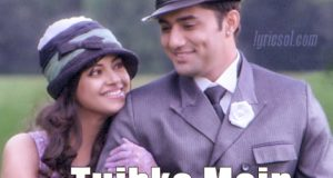 Tujhko Mein Lyrics – 1920 London