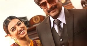 Veera Thurandhara Lyrics – Kabali