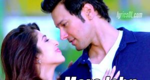 Mera Ishq Lyrics – Saansein
