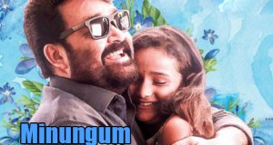 Minungum Minnaminuge Lyrics – Oppam
