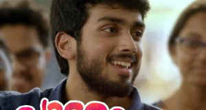 Poomaram Lyrics – Poomaram