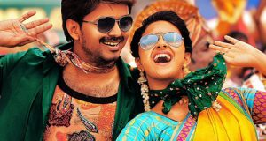 Pattaya Kelappu Lyrics – Bairavaa