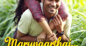 Maruvarthai Song Lyrics