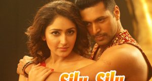 Silu Silu Lyrics – Vanamagan