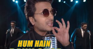 Hum Hain Bank Chor Lyrics – Bank Chor