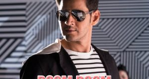 Boom Boom Lyrics – Spyder