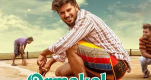 Ormakal Lyrics – Parava