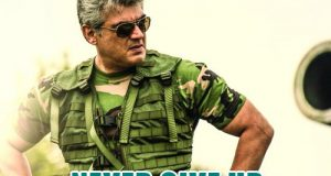 Never Give Up Lyrics – Vivegam