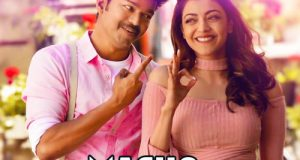 Macho Lyrics – Mersal
