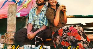 Kayalirambilu Lyrics