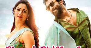 Cheeni Chillaalle lyrics