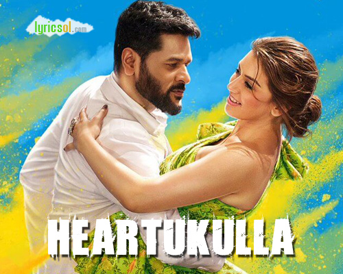 Heartukulla Lyrics